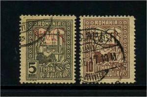 MV IN RUMAENIEN 1917 Nr ZZ1+2 gestempelt (113811)