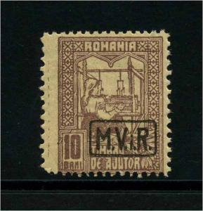 MV IN RUMAENIEN 1917 Nr ZZ3 postfrisch (113813)