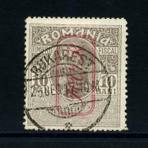 MV IN RUMAENIEN 1917 Nr ZZ6 gestempelt (113814)