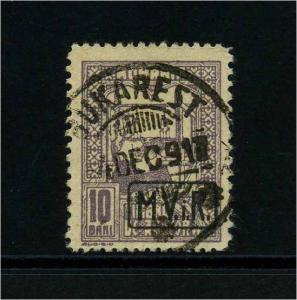 MV IN RUMAENIEN 1918 Nr ZZ4 gestempelt (113815)