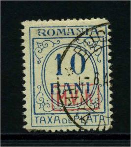 MV IN RUMAENIEN 1917 Nr P2 gestempelt (113818)