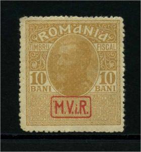MV IN RUMAENIEN 1917 Nr ZZ 7y Haftstelle/Falz (113823)