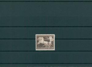 DEUTSCHES REICH 1940 Nr 747 postfrisch (200244)