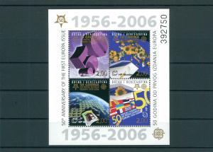 BOSNIEN+HERZEGOWINA 2006 Bl.7 postfrisch (200469)
