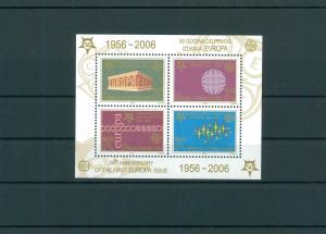 JUGOSLAWIEN 2005 Bl.59A postfrisch (200480)