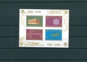 JUGOSLAWIEN 2005 Bl.59B postfrisch (200481)
