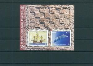 KROATIEN 2005 Bl.27 postfrisch (200485)