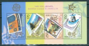 MAZEDONIEN 2005 Bl.13 postfrisch (200489)