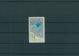 KOMOREN 1965 Nr 67 postfrisch (200555)
