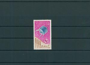 DJIBUTI 1965 Nr 365 postfrisch (200560)