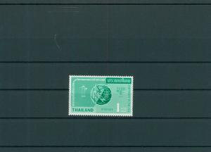 THAILAND 1965 Nr 446 postfrisch (200578)