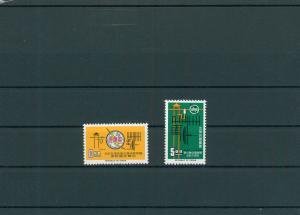 TAIWAN 1965 Nr 574-575 postfrisch (200580)