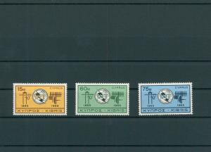ZYPERN 1965 Nr 253-255 postfrisch (200583)