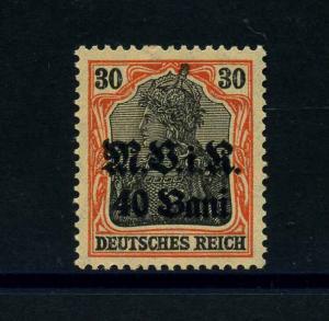 MV IN RUMAENIEN 1918 Nr 7 postfrisch (113838)