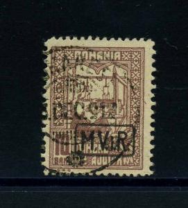 MV IN RUMAENIEN 1917 Nr ZZ3x gestempelt (113859)
