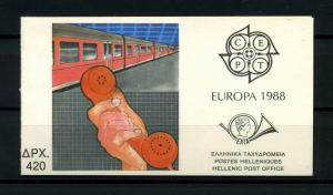 GRIECHENLAND 1988 Nr 1685-1686C postfrisch (114181)