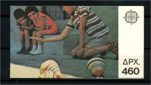 GRIECHENLAND 1988 Nr 1721-1722C postfrisch (114182)