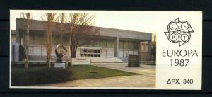 GRIECHENLAND 1987 Nr 1651-1652C postfrisch (114183)