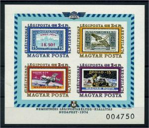 UNGARN 1974 Bl.109B postfrisch (114259)