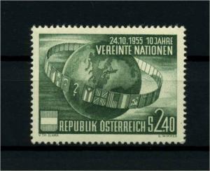 OESTERREICH 1955 Nr 1022 postfrisch (114360)