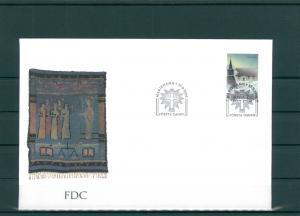 ALAND FDC aus 1995 siehe Beschreibung (201133)