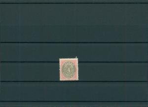 ISLAND 1900 Nr 20 siehe Beschreibung (201185)