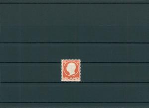ISLAND 1907 Nr 70 siehe Beschreibung (201193)