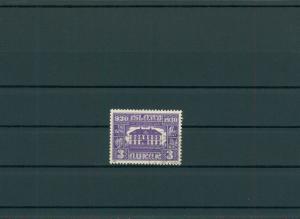 ISLAND 1926 Nr 125 gestempelt (201202)