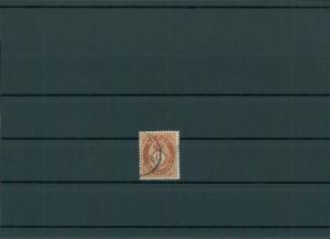 NORWEGEN 1872 Nr 20 gestempelt (201219)
