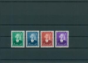 NORWEGEN 1946 Nr 315-318 siehe Beschreibung (201224)