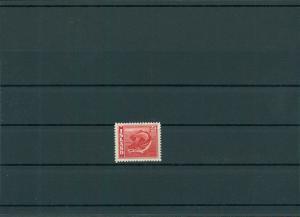 ISLAND 1940 Nr 216 siehe Beschreibung (201240)