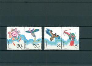 CHINA 1987 Nr 2109-2112 postfrisch (201429)
