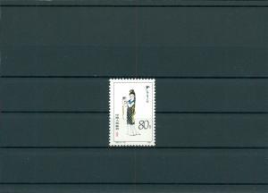 CHINA 1981 Nr 1778 postfrisch (201430)