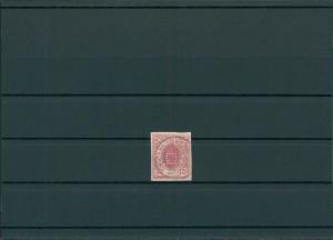 LUXEMBURG 1859 Nr 7 gestempelt (201523)