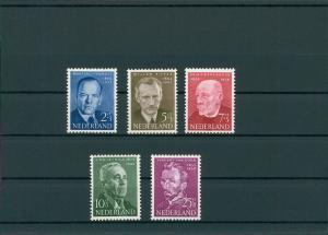 NIEDERLANDE 1954 Nr 636-640 postfrisch (201785)
