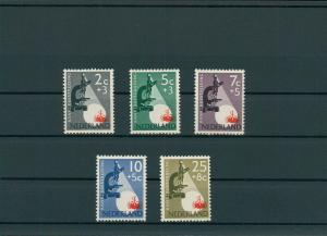 NIEDERLANDE 1955 Nr 662-666 postfrisch (201788)