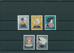 NIEDERLANDE 1960 Nr 755-759 gestempelt (201803)