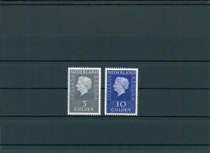 NIEDERLANDE 1970 Nr 944-945x postfrisch (201804)