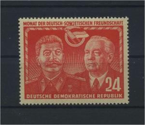 DDR 1951 Nr 297 postfrisch (115955)