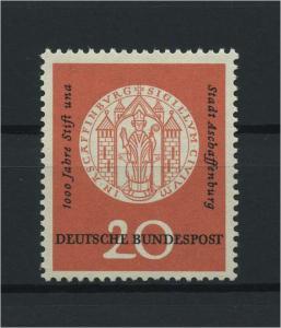 BUND 1957 Nr 255 I postfrisch (116761)