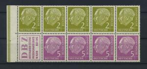 BUND 1958 HBl 5 postfrisch (116781)