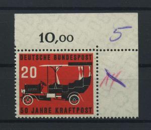 BUND 1955 Nr 211 postfrisch (116793)