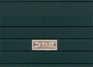 DDR 1958 ZKD Nr 20N postfrisch (400002)