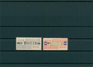 DDR 1959 ZKD Nr 26-27 postfrisch (400005)