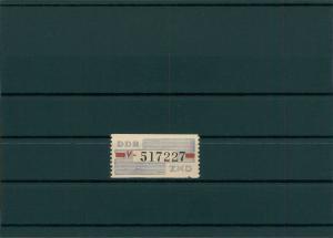 DDR 1959 ZKD Nr 28 postfrisch (400006)