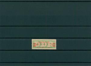 DDR 1959 ZKD Nr 31 postfrisch (400009)