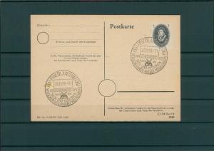 DDR 1950 SST Beleg FRIEDLAND siehe Beschreibung (202604)