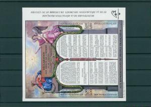 FRANKREICH 1989 Bl.9 postfrisch (202619)