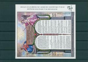 FRANKREICH 1989 Bl.9 postfrisch (202620)