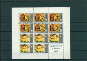 NIEDERLANDE 1966 Bl.3 postfrisch (202632)